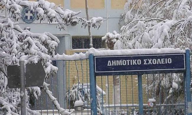 Κλειστά σχολεία λόγω κακοκαιρίας και την Τρίτη 26 Φεβρουαρίου – Δείτε τη λίστα