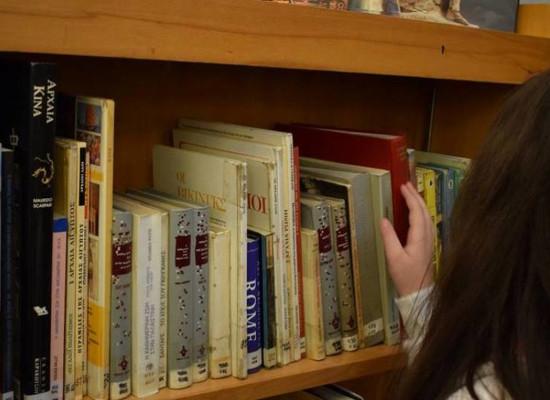 Αυτά είναι 663 σχολεία της χώρας που αποκτούν σχολική βιβλιοθήκη