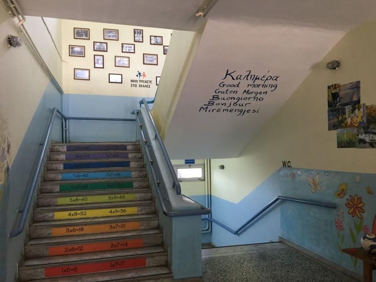 Ο Σύλλογος Γονέων του 1ου Δημοτικού Σχολείου Φιλύρου έχει πολλούς λόγους να καμαρώνει