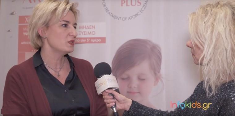 Παρακολουθήσαμε το σεμινάριο της Avène για την ατοπική δερματίτιδα – Μάθετε πώς θα ταξιδέψετε στο Κέντρο Υδροθεραπείας