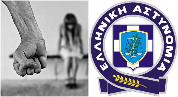 Η καλή είδηση της ημέρας! Η Ελληνική Αστυνομία ιδρύει Τμήμα Αντιμετώπισης Ενδοοικογενειακής Βίας