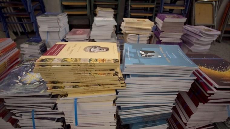 Είναι επίσημο! Η «Βόρεια Μακεδονία» μπαίνει στα ελληνικά σχολικά βιβλία