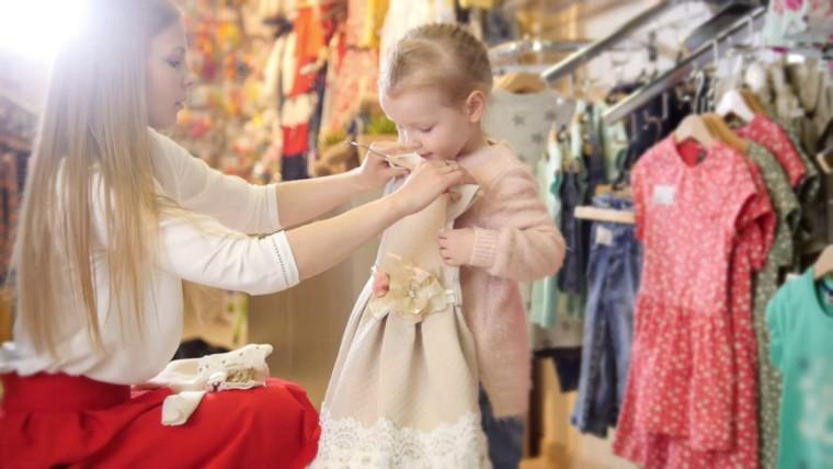 b3250e17b8f Δυο bazaar για να αγοράσετε επώνυμα παιδικά ρούχα και αξεσουάρ σε πολύ  χαμηλές τιμές!