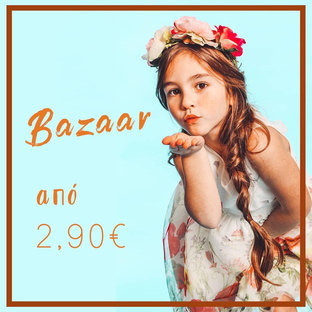 afc2617617ab 5 Bazaar για να αγοράσετε οικονομικά ρούχα και παπούτσια για όλη την ...