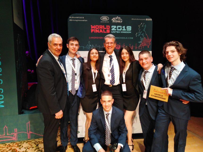 Μπράβο! Μαθητές από δημόσιο ελληνικό σχολείο κατέκτησαν την πρωτιά σε παγκόσμιο διαγωνισμό