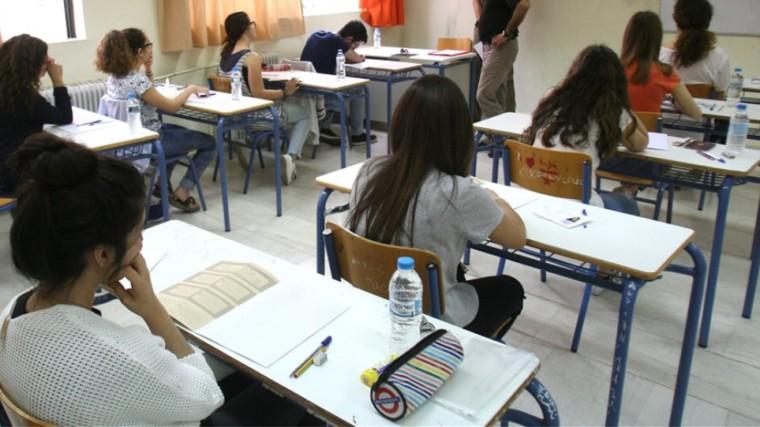 Πανελλήνιες 2021: Στα Μαθηματικά (Άλγεβρα) διαγωνίζονται σήμερα οι μαθητές των ΕΠΑΛ
