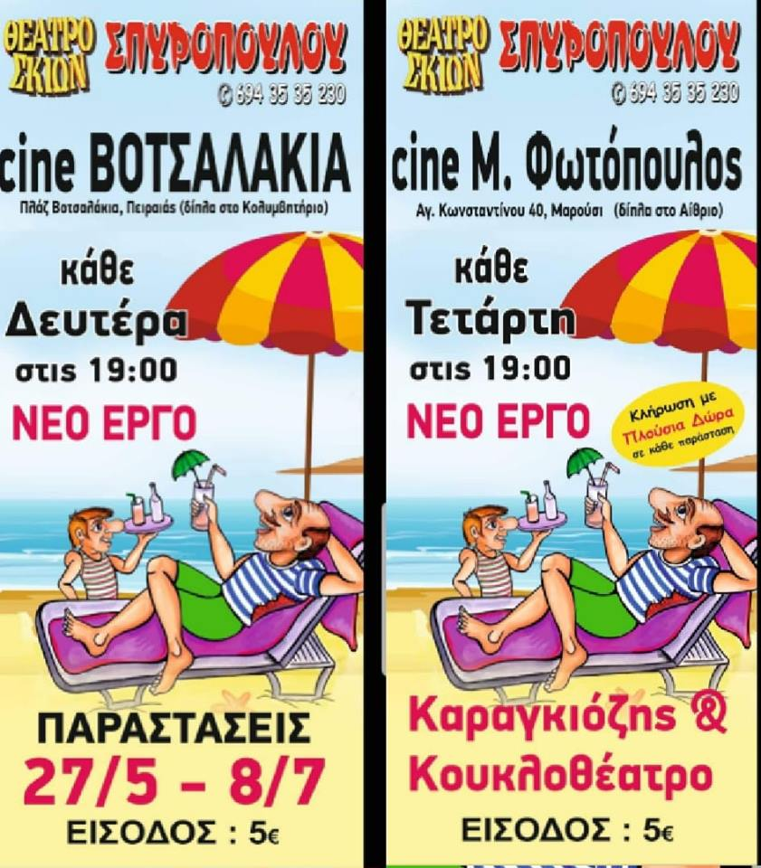Dating ψηλός παιδιά