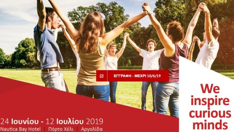 Moraitis COMPASS: Διασκέδαση και γνώση σε ένα summer camp που θα τους μείνει αξέχαστο!