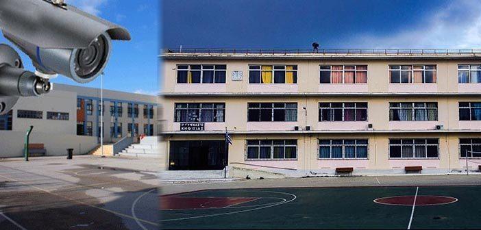 Κάμερες ασφαλείας: Δείτε σε ποια σχολεία θα τοποθετηθούν και για ποιο λόγο