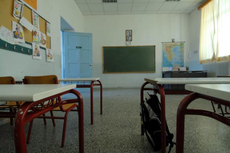 Αττική: Με απόφαση του Περιφερειάρχη κλειστά θα μείνουν τα Σχολεία Ειδικής Αγωγής (15/2)