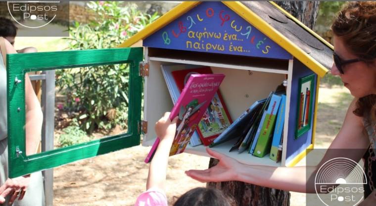 Οι πολύχρωμες ανταλλακτικές «βιβλιοφωλιές» του 1ου Νηπιαγωγείου Λουτρών Αιδηψού είναι ό,τι καλύτερο είδαμε σήμερα!