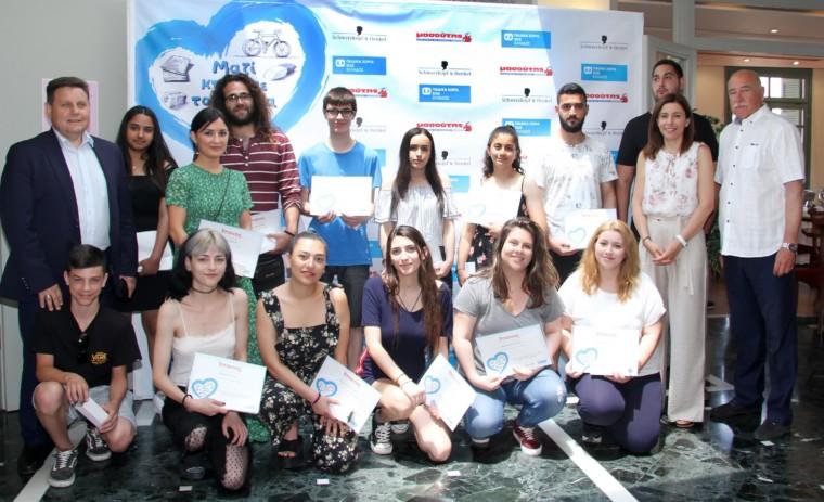 Henkel και Μασούτης tίμησαν τους αποφοίτους Λυκείου που βοήθησαν τα Παιδικά Χωριά SOS