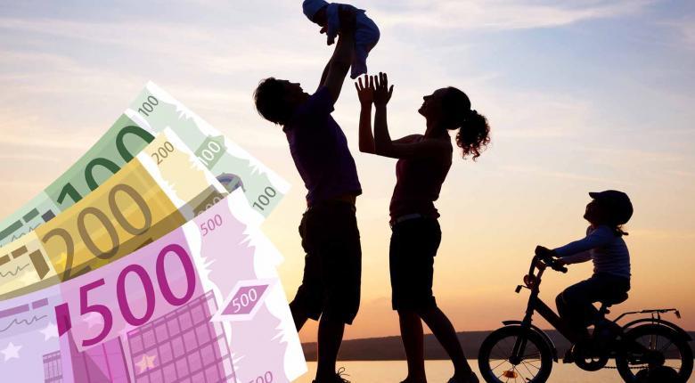 ΟΠΕΚΑ – Επίδομα παιδιού: Κλείνει τις επόμενες ημέρες η Α21 – Πότε πληρώνεται η Ε' Δόση