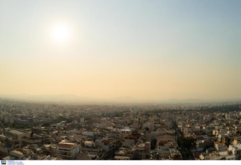 Φωτιά στην Εύβοια: Πότε θα φύγει ο καπνός από την Αττική – Υπάρχει κίνδυνος για την υγεία μας;
