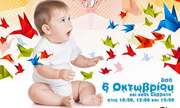 «Θα Βγω απ' το Αυγό»: Η βρεφική παράσταση που ενεργοποιεί τις αισθήσεις των μωρών στο Θέατρο Άβατον (από 12/10)