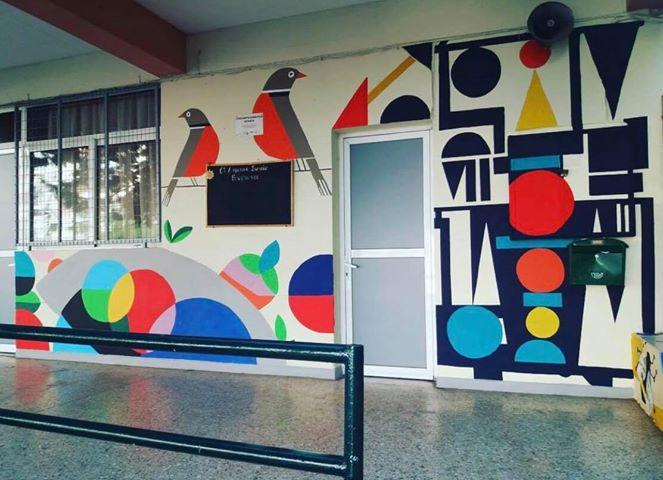 Το 6ο Δημοτικό Σχολείο Βύρωνα υποδέχεται τους μαθητές στο νέο πολυχρωμο κτίριο του!