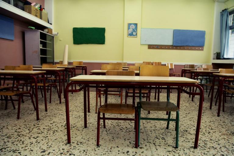 Παιδεία ώρα μηδέν: Πάνω από το 50% των μαθητών ΑμεΑ δεν λαμβάνουν εξειδικευμένη υποστήριξη