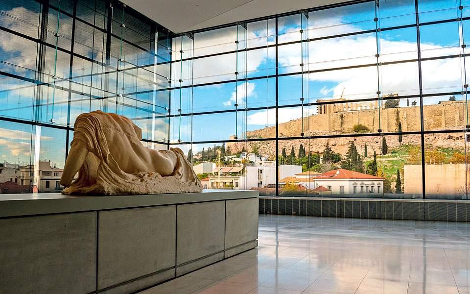 Το Μουσείο Ακρόπολης γιορτάζει την Διεθνή Ημέρα Τουρισμού με ελεύθερη είσοδο (27/9)