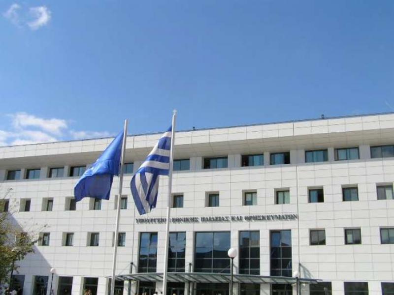 Τι δηλώνει το Υπουργείο Παιδείας για το περιστατικό χρήσης ναρκωτικών ουσιών σε σχολείο της Κρήτης