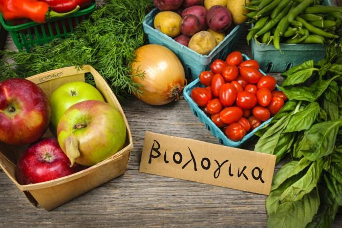Ποια τα οφέλη των βιολογικών τροφίμων – Ποιο προϊόν ορίζεται ως βιολογικό