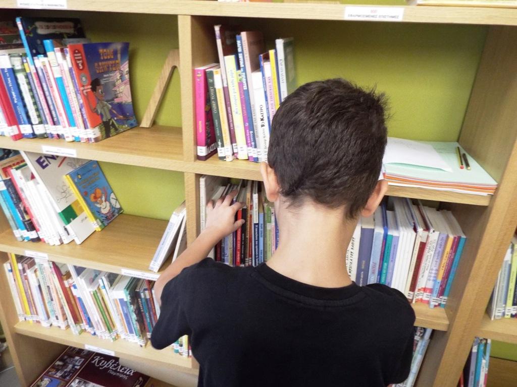 Το 30ο Δημοτικό Σχολείο Τρικάλων έχει μια από τις ωραιότερες σχολικές βιβλιοθήκες