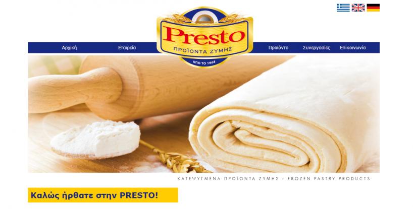 Ουδεμία σχέση έχει η γνωστή εταιρεία PRESTO με την «ΠΡΕΣΤΟ ΑΒΕΕ» που σφράγισε ο ΕΦΕΤ