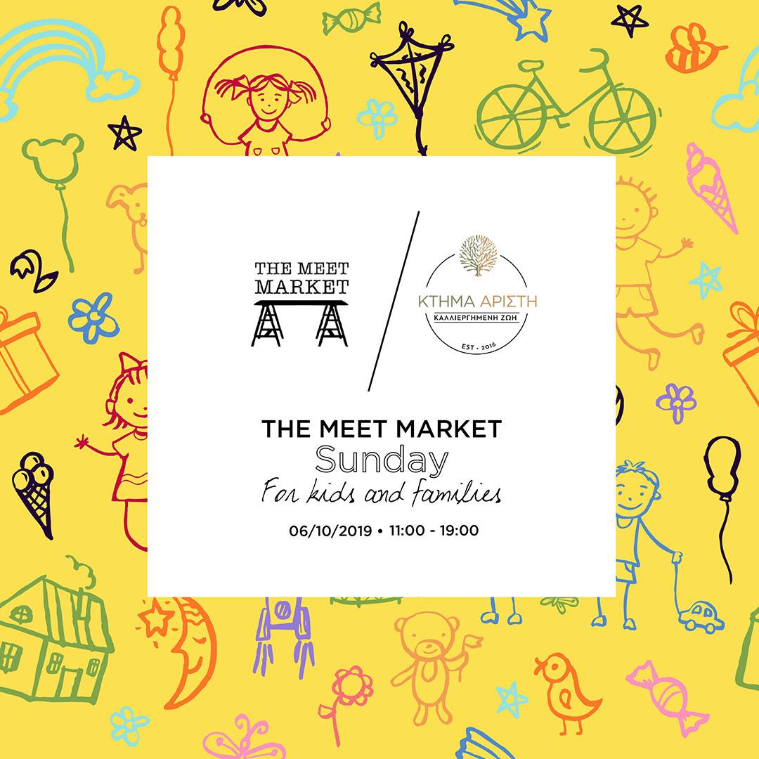 The Meet Market Sunday for Kids & Families: Ραντεβού στο Κτήμα Αρίστη για διασκεδαστικές δραστηριότητες (6/10)