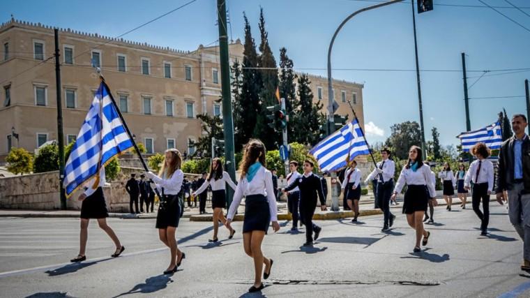 Επιλογή σημαιοφόρου: Αυτές είναι οι αλλαγές που φέρνει το Υπουργείο Παιδείας με ισχύ από φέτος