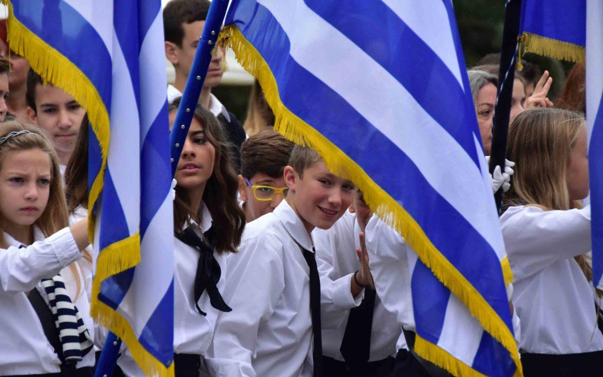 Γιατί οι δάσκαλοι αντιδρούν στην επιλογή σημαιοφόρων βάσει αριστείας;