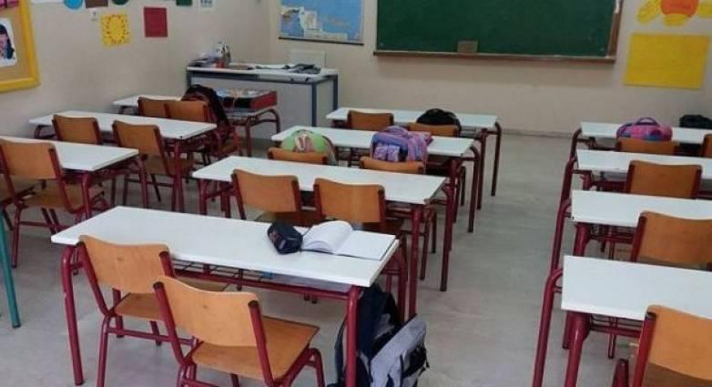 Αποτέλεσμα εικόνας για σχολεια