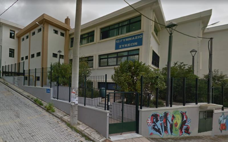 Ρατσιστική επίθεση με μαχαίρι σε προσφυγόπουλο έξω από το σχολείο του