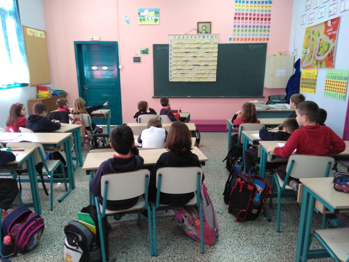 Αυτά τα σχολεία θα είναι κλειστά αύριο (26/11) λόγω κακοκαιρίας