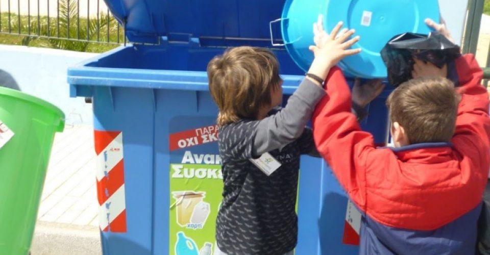 Τα καλά νέα της ημέρας! Θα δημιουργηθούν γωνιές ανακύκλωσης σε όλα τα σχολεία της Αττικής