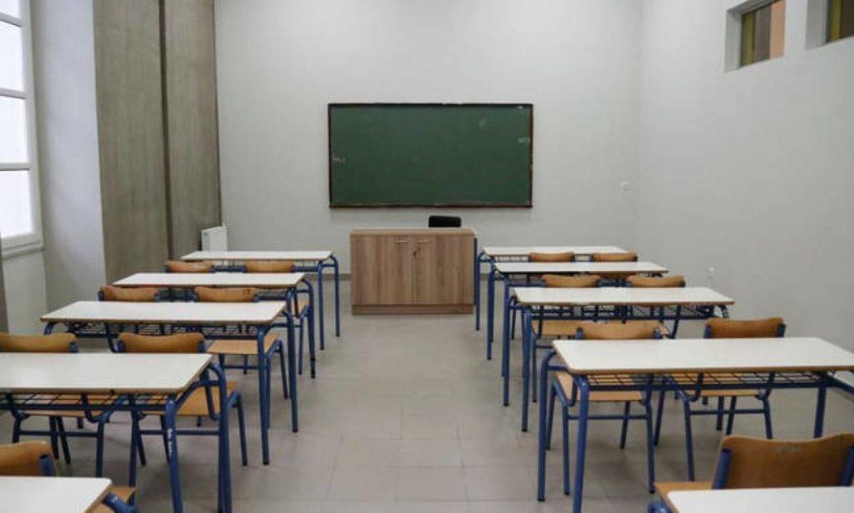 Σεισμός Κύθηρα – Κρήτη: Τι θα γίνει με τη λειτουργία των σχολείων