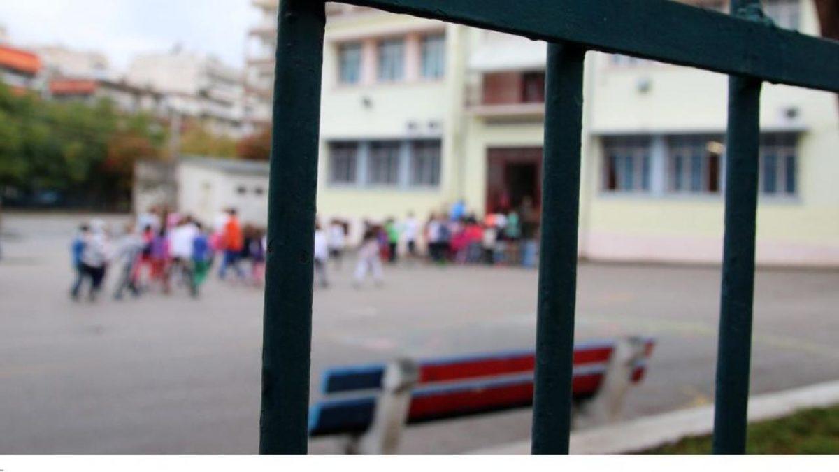 Σοκ σε σχολείο της Αθήνας: Πατέρας επιτέθηκε και χτύπησε 10χρονο αλλοδαπό συμμάθητή του παιδιού του