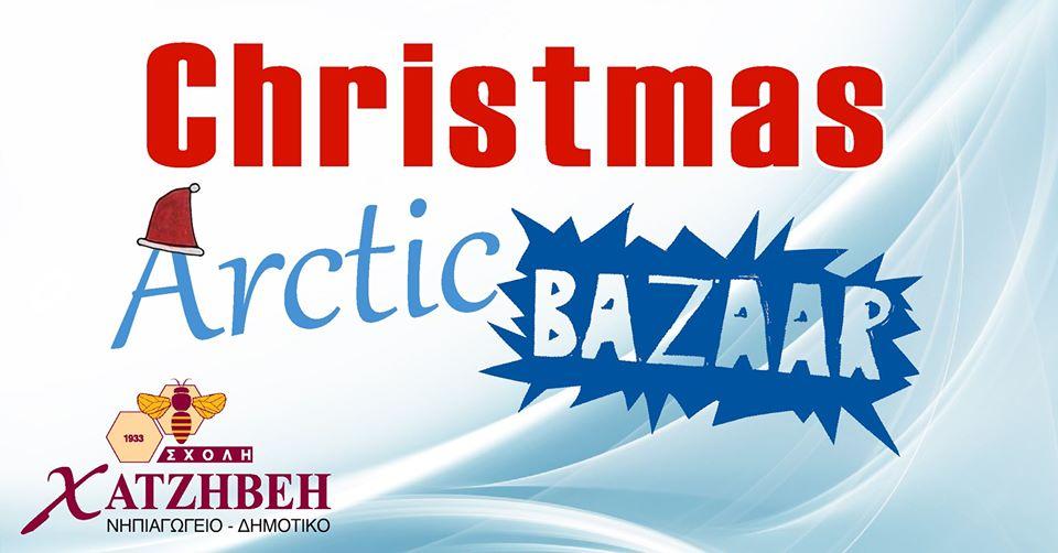 Christmas Arctic Bazaar: Κάνουμε τις χριστουγεννιάτικες αγορές μας και τα παιδιά διασκεδάζουν στη Σχολή Χατζήβεη (21/12)