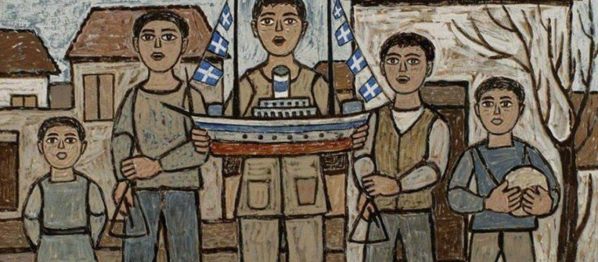 «Κάλαντα α λα Μαθηματικά» δημιούργησε μια εκπαιδευτικός στην Κρήτη εν όψει γιορτών!