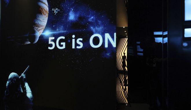 Η τεχνολογία 5G προ των πυλών: Νέοι κίνδυνοι αναδύονται για την υγεία των πολιτών;