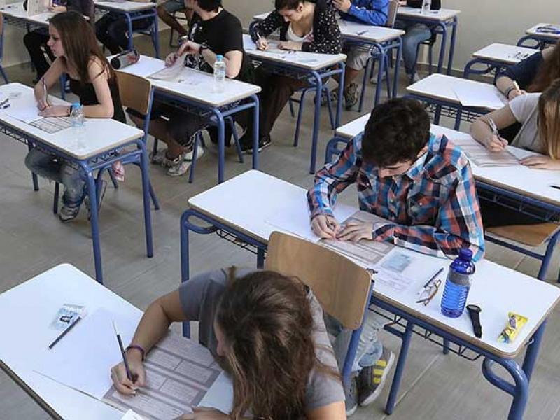 Πανελλαδικές: Δύο εγκύκλιοι στα σχολεία για να ενημερωθούν και να επιλέξουν οι μαθητές