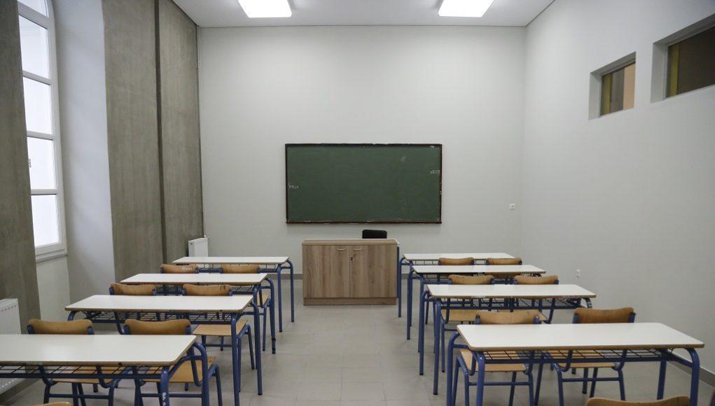 Σχ. χρ. 2019-2020: Περίπου 4.000 τα κενά σε πρωτοβάθμια και δευτεροβάθμια εκπαίδευση