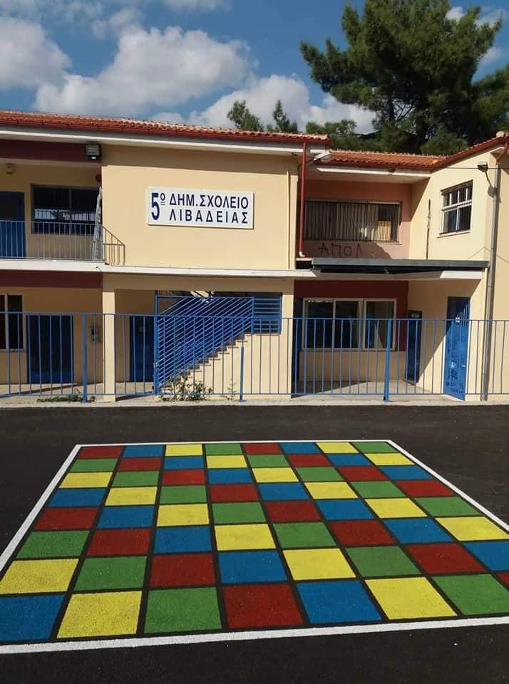 Κορονοϊός - Δήμος Λεβαδέων:Αρνητικα ολα τα δειγματα σε εργαζομένους στην καθαριότητα και στο 5ο Δημοτικό σχολείο