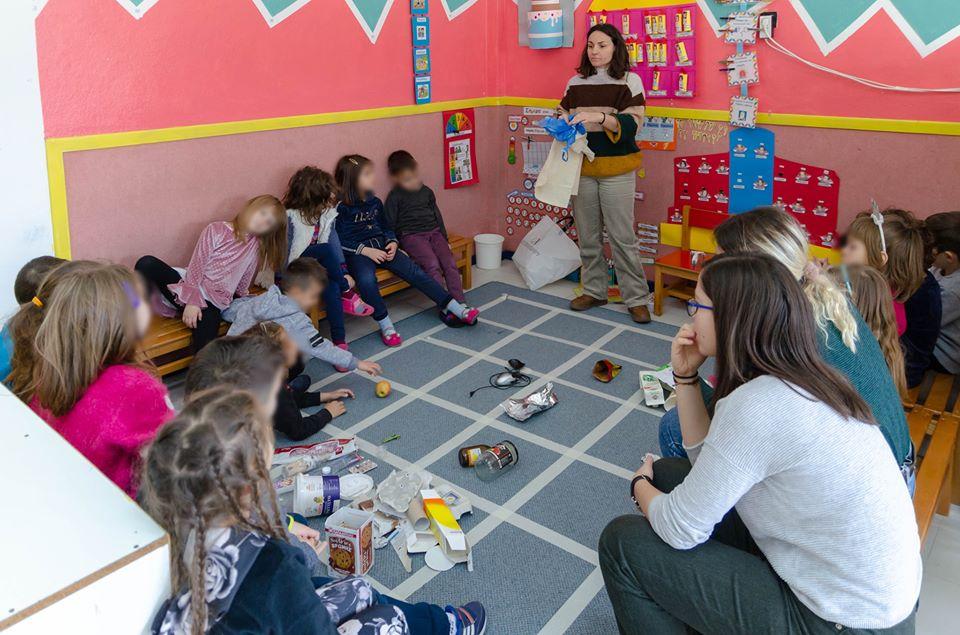 Το 10ο Νηπιαγωγείο Κομοτηνής θα γίνει το πρώτο ελληνικό σχολείο μηδενικών απορριμμάτων