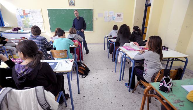 Δάσκαλοι και καθηγητές: οι φυλές τους στο δημόσιο σχολείο