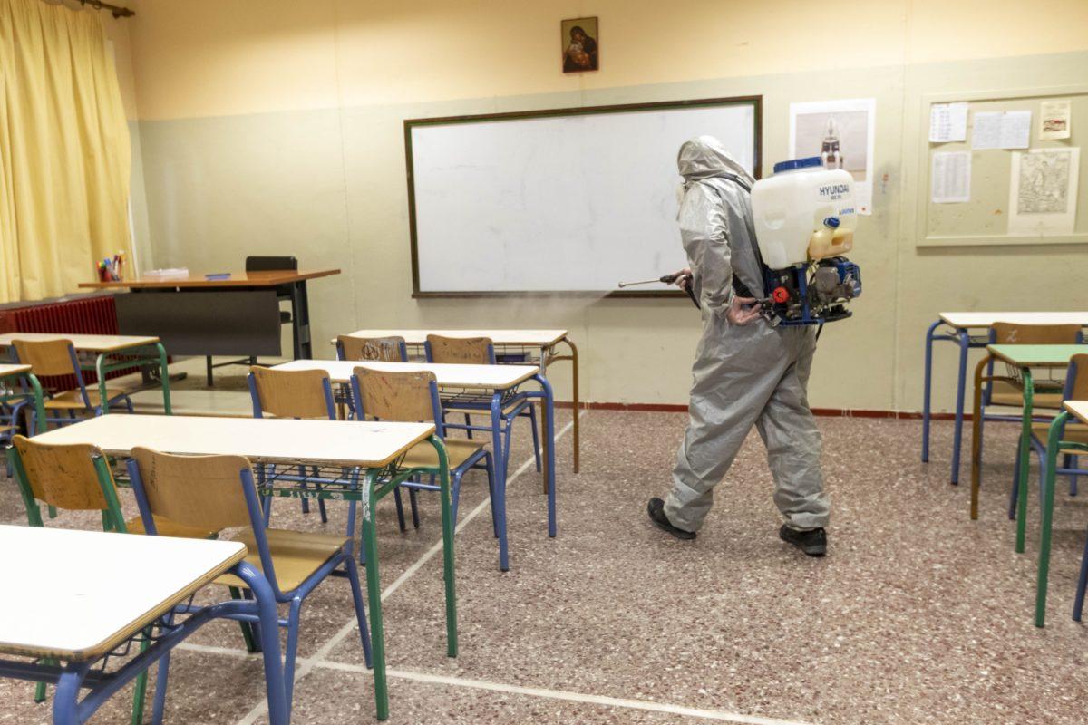 Δ. Νεάπολης Συκεών: Απολύμανση σε όλα τα σχολεία, τους βρεφονηπιακούς και τους παιδικούς σταθμούς