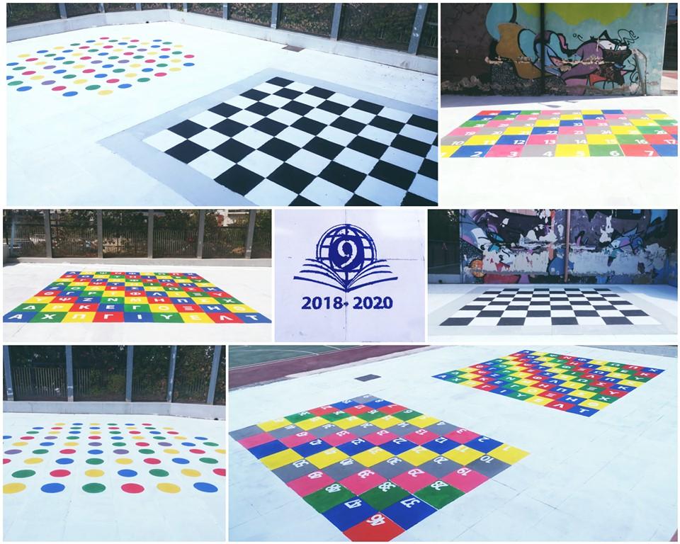 Το 9ο Δημοτικό Σχολείο Γλυφάδας έχει το πιο χρωματιστό και παιχνιδιάρικο προαύλιο σε όλη την Αττική