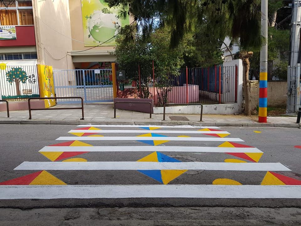Ακόμα ένα δημοτικό σχολείο της Αττικής απέκτησε πολύχρωμη διάβαση!