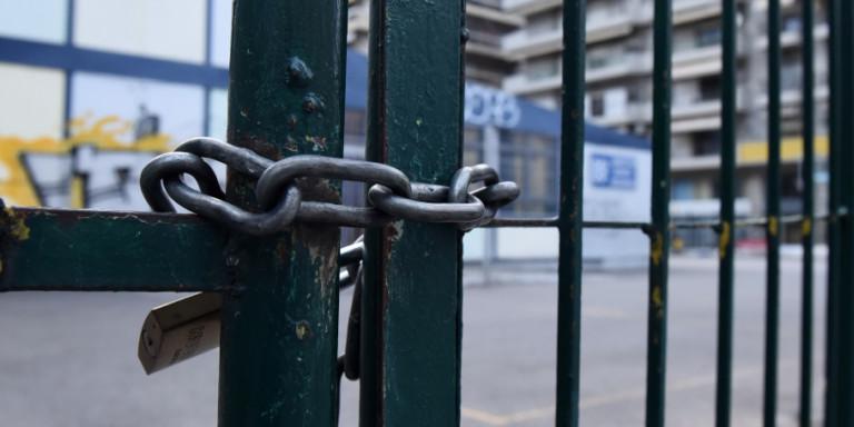 Κορονοϊός: Αυτά είναι τα 8 κλειστά σχολεία σε Περιστέρι, Χαϊδάρι, Αθήνα και Γλυφάδα  – Καθηγήτρια το 4o κρούσμα, έκανε ιδιαίτερα