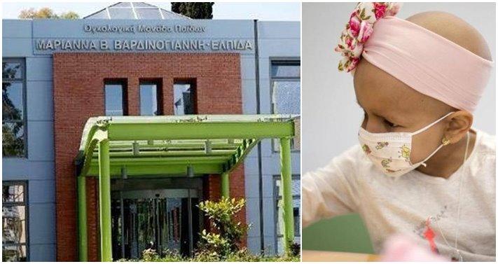 Ανοίγει το Κέντρο Κυτταρικής και Γονιδιακής θεραπείας στην Ογκολογική Μονάδα Παίδων «ΕΛΠΙΔΑ»