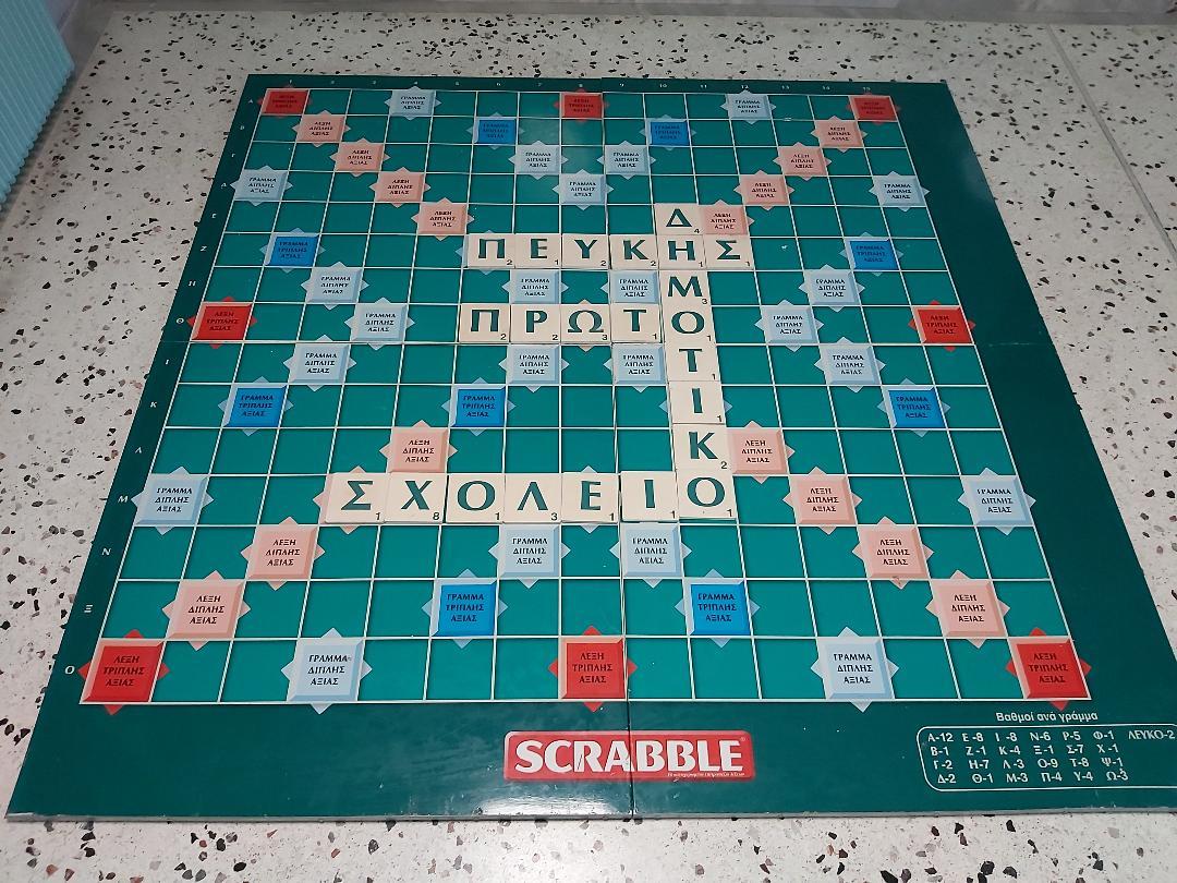Σε αυτό το δημόσιο σχολείο τα παιδιά παίζουν Scrabble και μαθαίνουν ορθογραφία