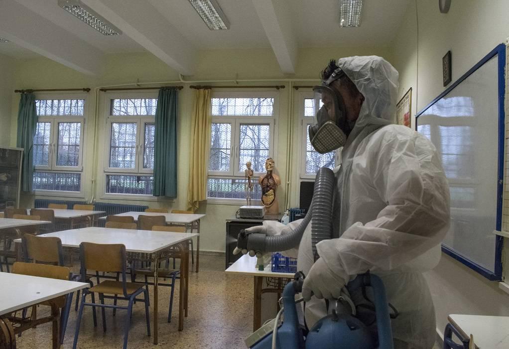 Δ. Πειραιά: Προληπτική απολύμανση σε όλα τα σχολεία